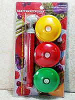 Вакуумные крышки для консервации и долгого хранения продуктов  Вакуумні кришки з насосом для консервації