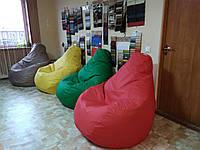 Кресло мешок, бескаркасное кресло Груша XL ткань оксфорд 600 с ПУ ( водоотталкивающей )пропиткой !