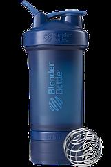 Шейкер спортивный BlenderBottle ProStak 650 ml с 2-мя контейнерами Navy, КОД: 977691