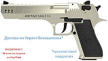 Стартовий пістолет Retay Eagle-X (Desert Eagle) satin