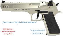 Стартовый пистолет Retay Eagle-X (Desert Eagle) satin