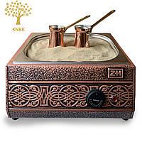 Аппарат для приготовления кофе на песке (кофе по-восточному) MAXI
