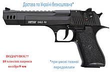 Стартовий пістолет Retay Eagle-X (Desert Eagle) black