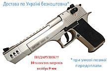 Стартовий пістолет Retay Eagle-X (Desert Eagle) chrom