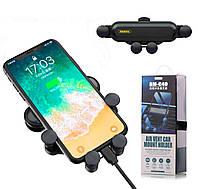 Автомобильный Холдер для телефона Remax RM-C40 / держатель ловушка для смартфона в авто