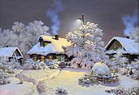 Алмазная вышивка на подрамнике зимний вечер в деревне, 24х33 см, полная выкладка