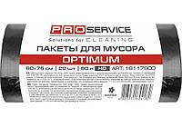 Пакети для сміття PRO HD OPTIMUM, 60л 20шт