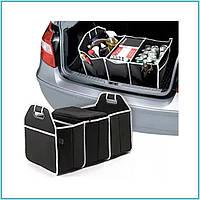 Органайзер для багажника автомобіля