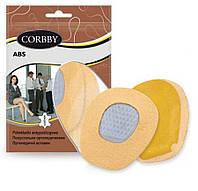 Вкладиші профілактичні Corbby ABS