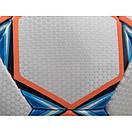 Мяч футзальный Select Mimas №4, фото 2