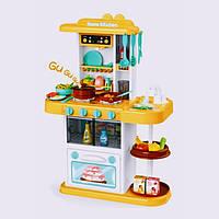Игровая детская кухня 889-153 оранжевая, вода , свет, звук, 38 предмета