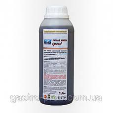 Професійний миючий засіб для видалення жиру 1,4 кг SUPRA speed Primaterra ID302204