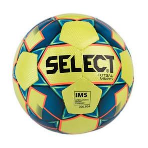 М'яч футзальний Select Mimas №4