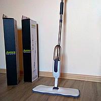 Швабра с распылителем для пола Aurora Spray mop, швабра спрей емкость для воды, уборка ламината с микрофибры