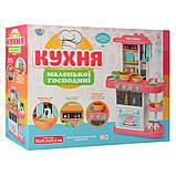Ігрова дитяча кухня 889-154 рожева, вода , світло, звук, 38 предмета, фото 4