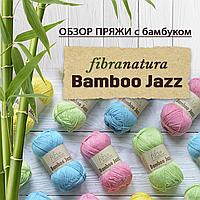 Новый обзор бамбуковой пряжи FibraNatura Bamboo Jazz