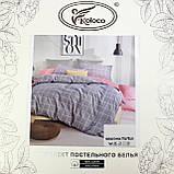 Постільна білизна КЛІТИНА сіро-рожева, сатин, фото 4