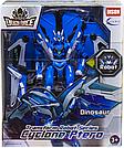 """Робот трансформер """"Dragon force"""" (Синий) трансформируется в динозавра , фото 3"""