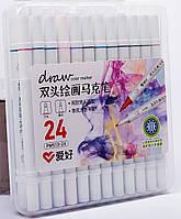Набор скетч-маркеров для рисования двусторонних Aihao sketchmarker slim, 24 шт/уп код: PM513-24