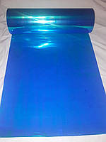 Пленка защитная для фар  1м*30см Clear (синяя)   (10м/уп)