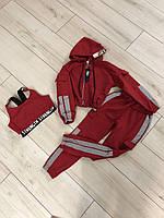Спортивный костюм тройка со светоотражающими вставками для девочки 8-9 лет