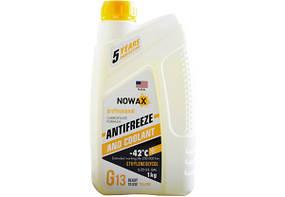 Антифриз NOWAX G13 жёлтый -42°C NX01012 1 кг
