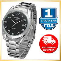 Мужские механические часы Winner Handsome с автоподзаводом
