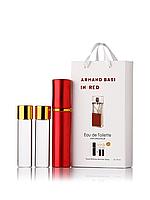 Мини-парфюм с феромонами женский ARMAND BASI In Red 3х15 мл
