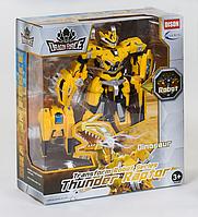 """Робот-трансформер """"Dragon force"""" (Желтый) трансформируется в динозавра  scn"""