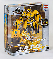 """Робот трансформер """"Dragon force"""" (Желтый) трансформируется в динозавра"""