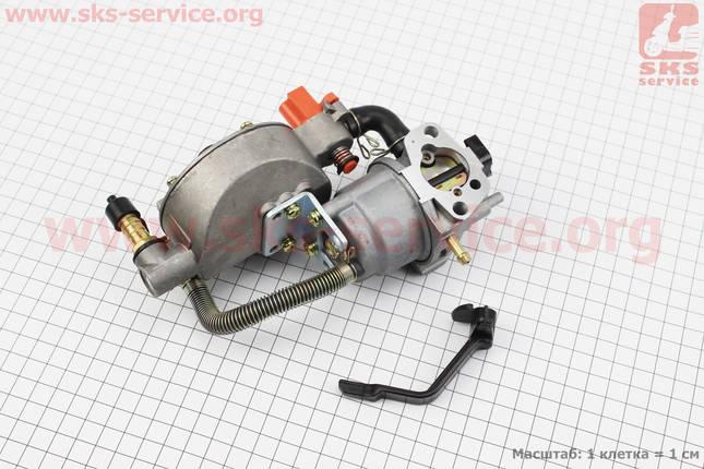Газовый карбюратор LPG (пропан-бутан) для генераторов 1,6-3кВт (механизм рычажный) с переключателем, КАЧЕСТВО, фото 2
