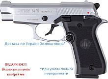 Стартовый пистолет Retay 84FS 9 мм копия Beretta M84FS chrom