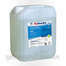 Профессиональный ополаскивающий препарат для посудомоечных машин 5 кг Kit-3 PC101607