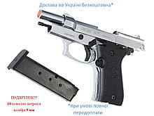 Стартовый пистолет Retay 84FS 9 мм копия Beretta M84FS nickel
