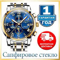 Мужские механические часы Carnival London Silver с сапфировым стеклом и автоподзаводом (25 камней)