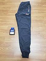 Спортивні штани FILA темно-сірі на манжеті
