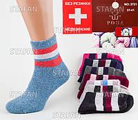 Женские шерстяные медицинские носки с махрой Roza 2721. В упаковке 12 пар