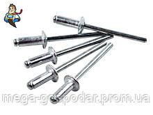 Заклепки вытяжные  алюминиевые 4*10мм  50 шт./уп.