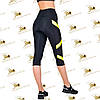 Жіночі спортивні бриджі чорні з жовтими вставками, фото 2