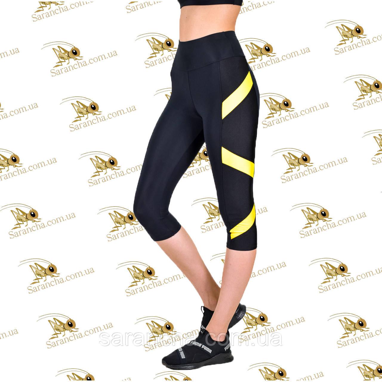 Жіночі спортивні бриджі чорні з жовтими вставками