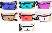 Брендовые сумки на пояс David Jones (6 цветов ГОЛОГРАММА)12*30см