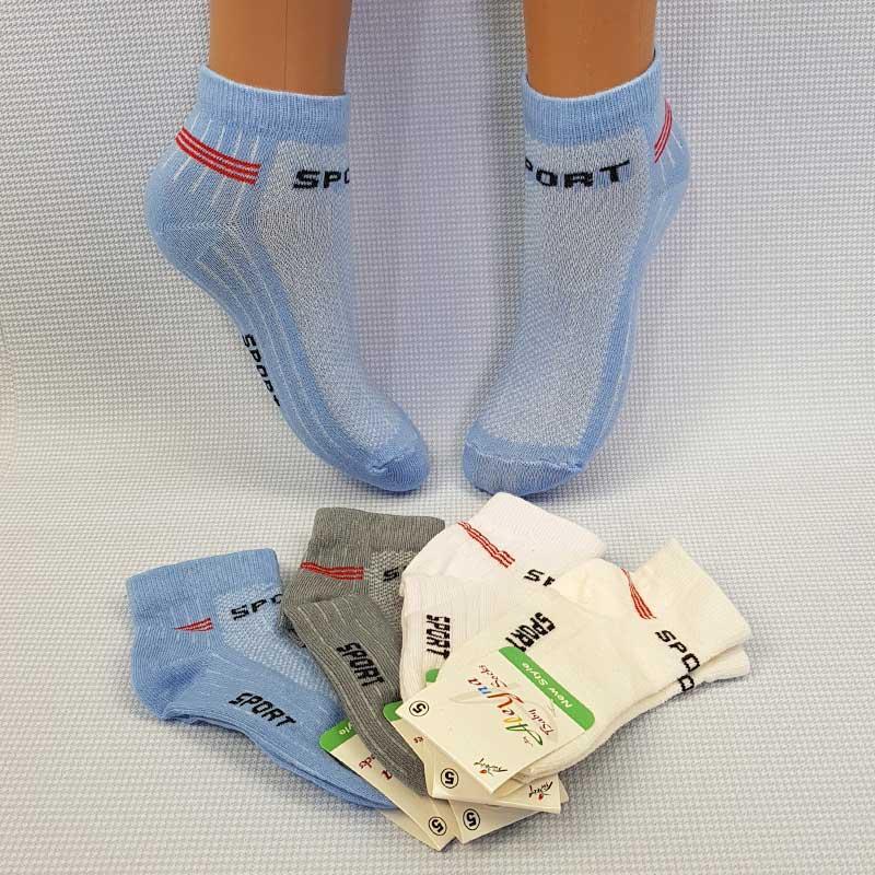 """Носки для мальчика Aleyna №1 """"Спорт"""" с сеткой"""