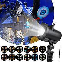 Проектор лазерный 12 картриджей Star Shower Garden Projector Laser Lamp Halloween 154135