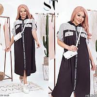 Свободное платье с капюшоном на молнии Размер: 52-54, 56-58, 60-62, 64-66 Арт:01204 nu