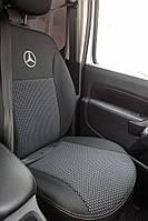 Чехлы в салон Mercedes W212 E-Klasse (раздельный диван) 2009+