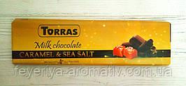 Шоколад молочный без глютена с карамелью и морской солью Torras 300г (Испания)