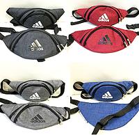 Спортивные сумки бананки на пояс Adidas джинс (4 цветада)14*36см