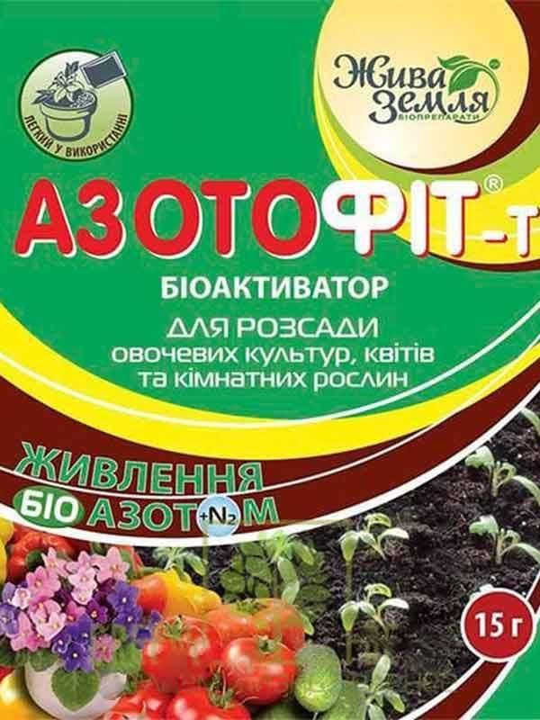 Азотофит-т универсальный, 15 гр БТУ-Центр