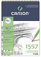 Альбом для графики Canson™ 1557 /120 g, A3, 50 листов на спирали/