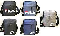 Спортивные сумки-планшеты на плечо FILA,Nike из текстиля (3 цвета)19*24см